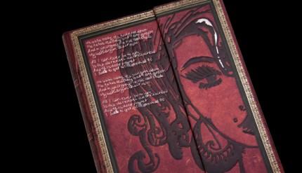 Embellished Manuscripts - Amy Winehouse - Front Cover - (3)
